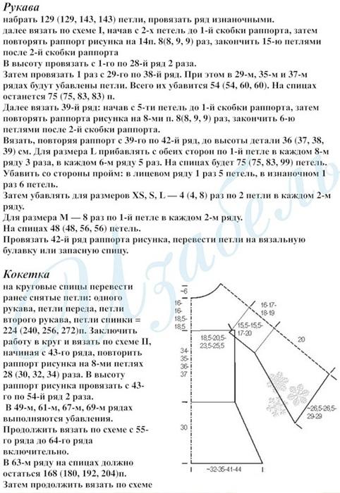 ajurnoe-platie-tunika2 (482x700, 135Kb)