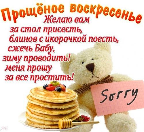 http://img1.liveinternet.ru/images/attach/c/4/84/57/84057117_3973799_0_7ccb6_c0d90c5e_L.jpg