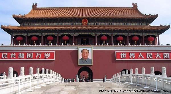 Пекин 2 (600x329, 123Kb)