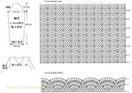 Превью схема-вязания-кофточки-8.2 (700x492, 242Kb)