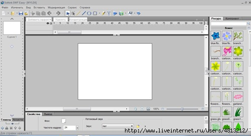 4813212_skrinshot_animatora (500x270, 59Kb)