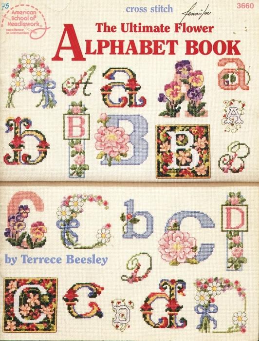 alfa%2520flower%2520capa1 (532x700, 366Kb)