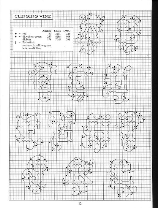 alfaflowerImage12 (532x700, 258Kb)