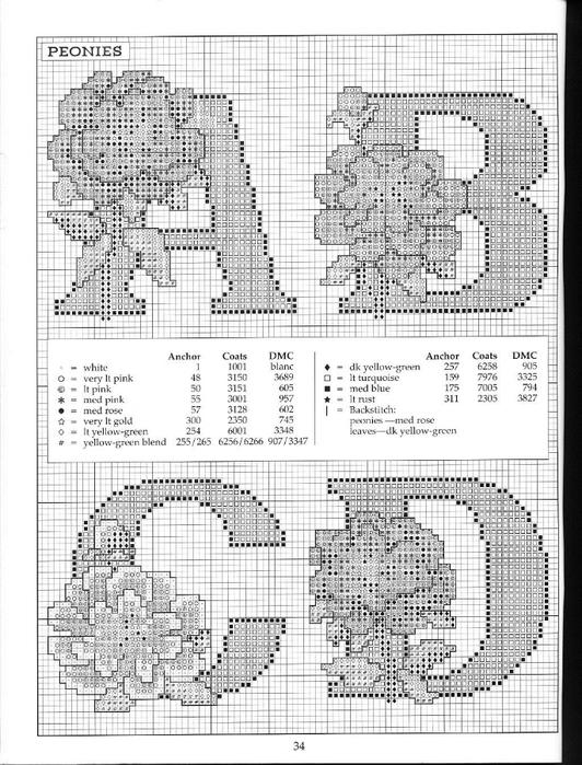 alfaflowerImage34 (532x700, 262Kb)