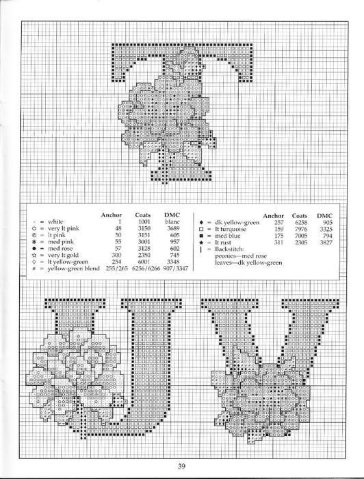 alfaflowerImage39 (532x700, 243Kb)