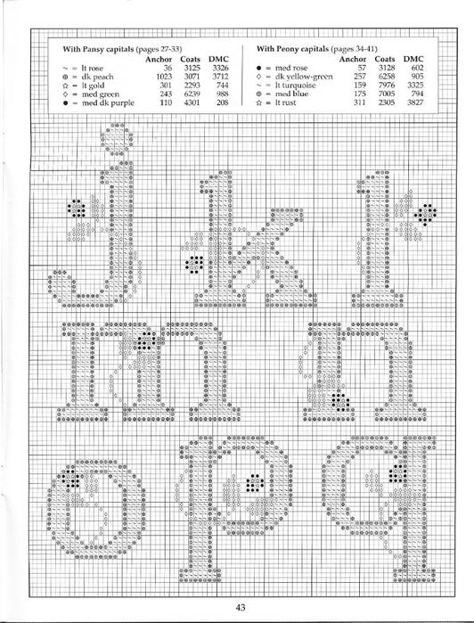 alfaflowerImage43 (532x700, 250Kb)