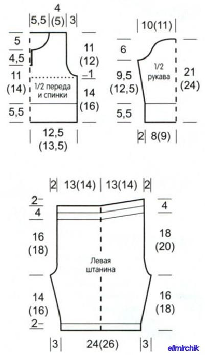 Схема вязанного детского костюмчика
