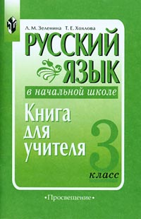 cover (200x310, 31Kb)