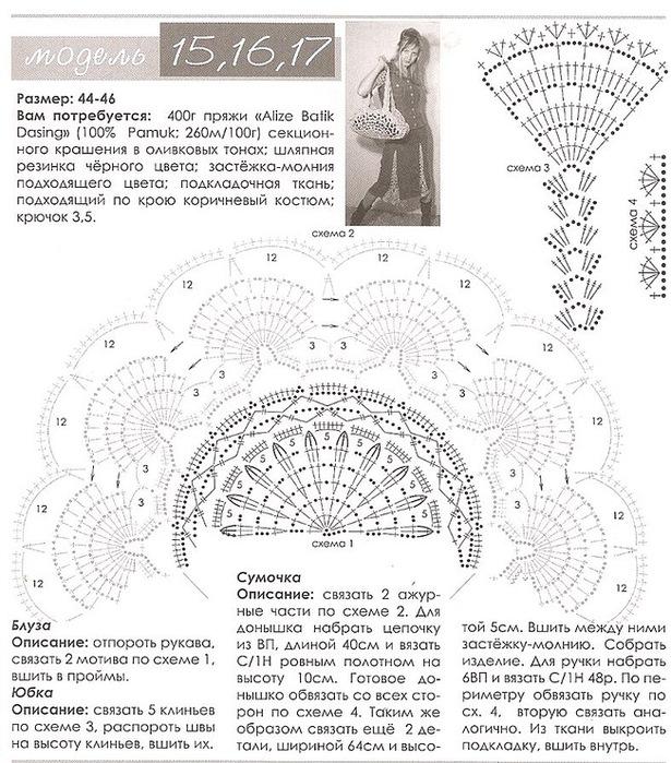 Ткань и вязание крючком схемы и описание 196