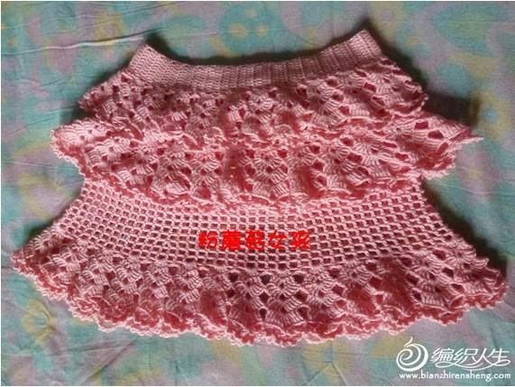 каскадная юбка для девочки крючком.