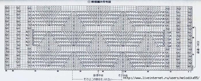 рпрп3 (700x282, 210Kb)