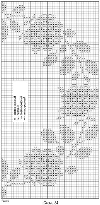 2 (342x700, 179Kb)