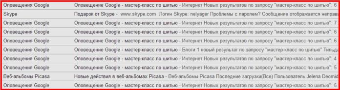 3726295____nelyager_gmail_com___Gmail (700x185, 140Kb)