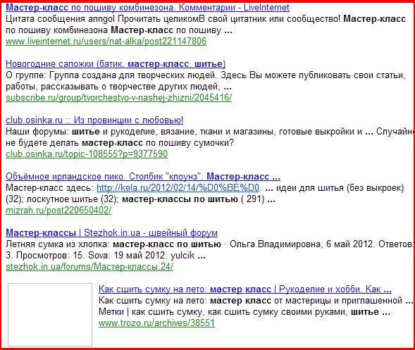 3726295_Opoveshenie_Google___master_klass_po_shitu___nelyager_gmail_com___Gmail (589x497, 50Kb)