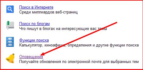 3726295_Prodykti_Google (469x229, 17Kb)