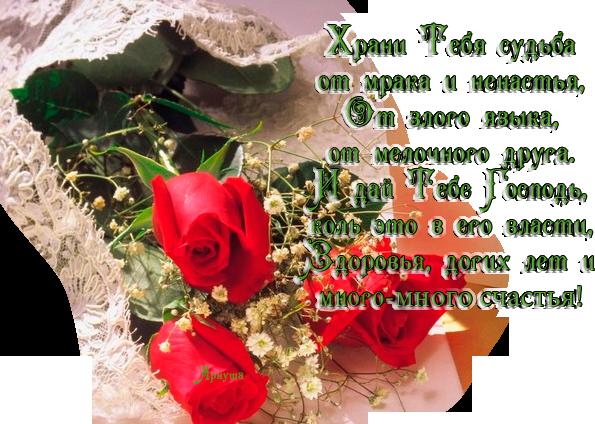 пожелание доброго утра знакомой девушке
