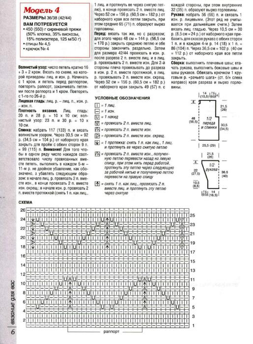 001а (515x700, 307Kb)