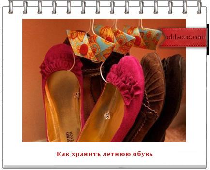 летняя обувь/3518263__2_ (434x352, 190Kb)