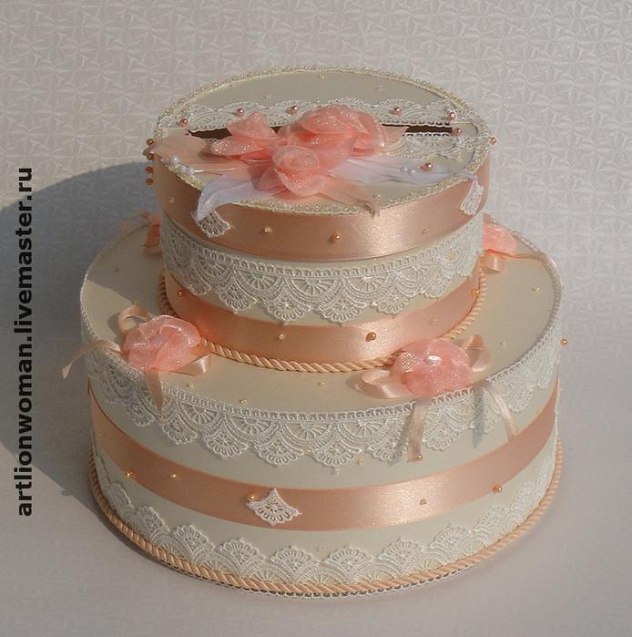 Свадебный казну в виде торта своими руками