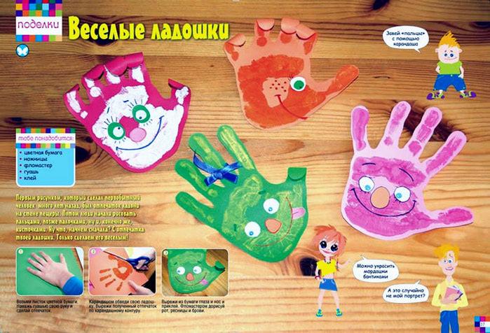 Поделки своими руками для ребенка 2-3 лет