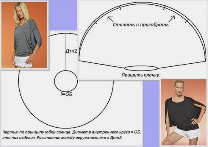 блуза свободного покроя1 (700x494, 129Kb)