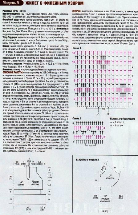 Documentsp_4921260_4909047 (448x700, 305Kb)