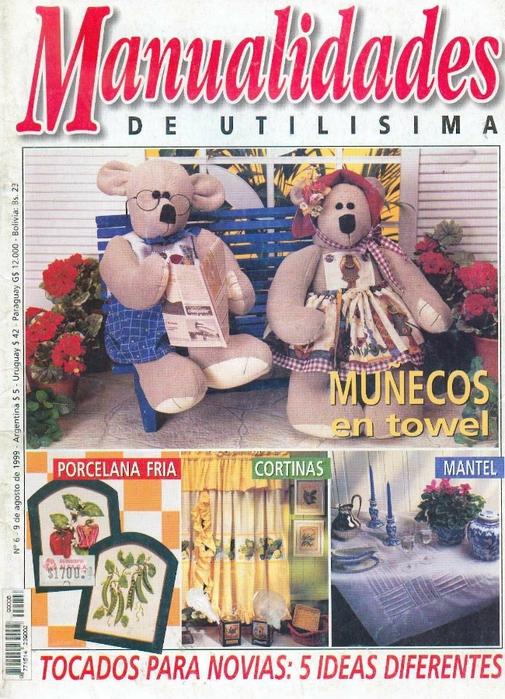 _MANUALIDADES_DE_UTILISIMA_N__6 (505x700, 343Kb)