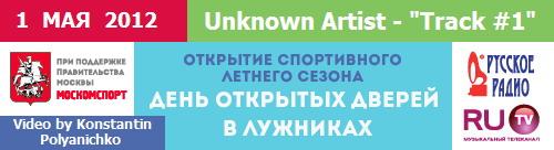 UA (500x136, 28Kb)