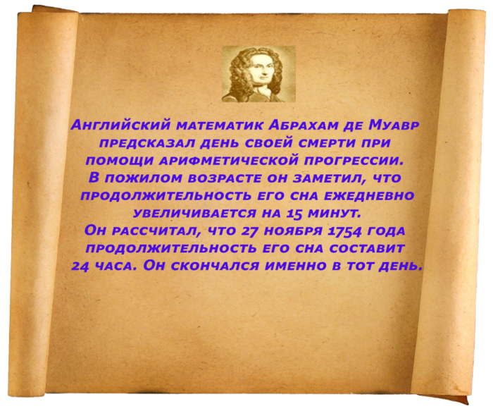 4897960_99__kopiya55 (700x583, 608Kb)
