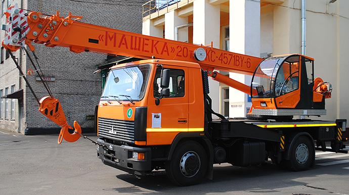 maz-special (690x386, 181Kb)