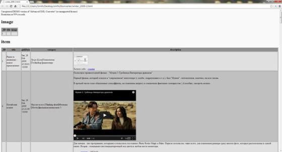 Сохранение дневника LiveInternet на компьютер с картинками/3040753_11 (560x303, 22Kb)