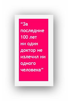 Ashampoo_Snap_2015.06.16_12h20m57s_001_ (241x355, 19Kb)