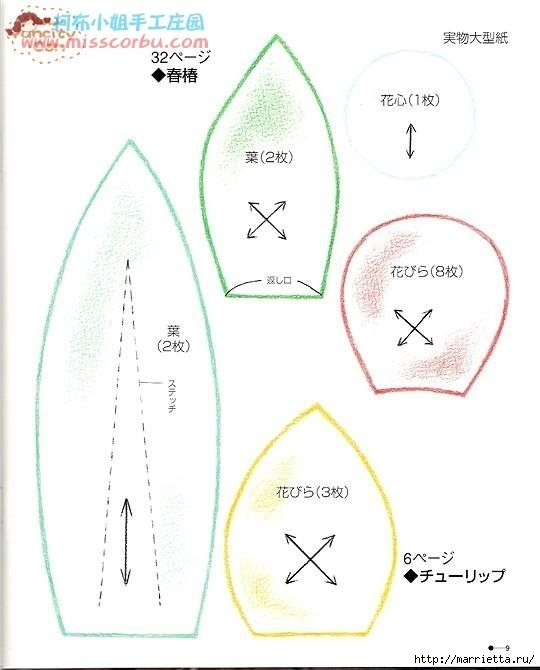 ТЮЛЬПАНЫ из ткани (10) (540x670, 105Kb)