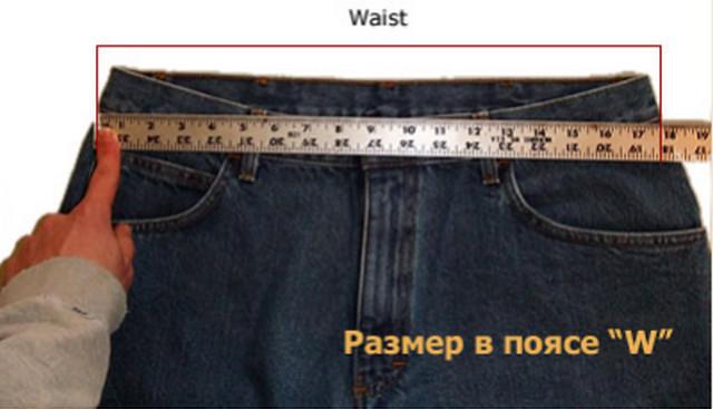 3720816_Razmer_djinsov3 (640x367, 31Kb)