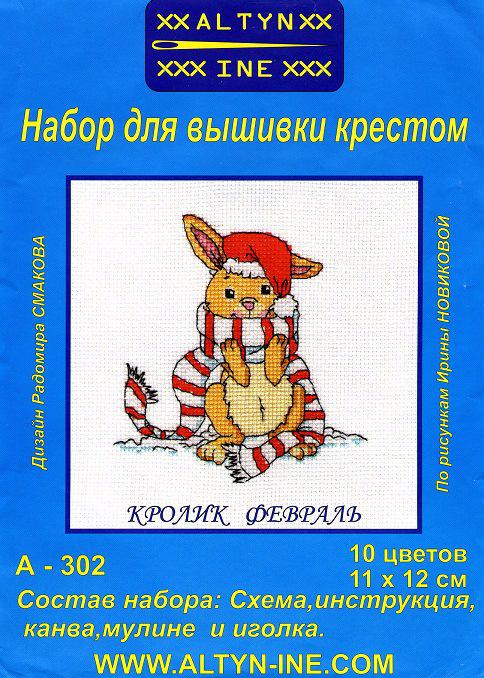 213290-242a3-43935968-m750x740-uf4dc8 (484x678, 548Kb)
