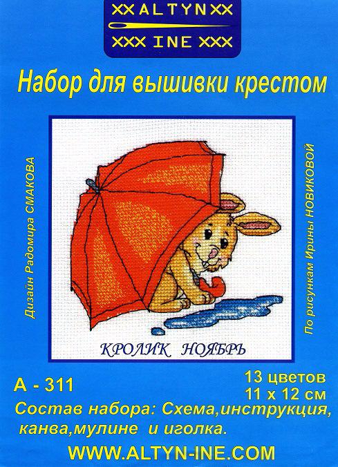 213290-ac678-43935911-m750x740-u01906 (489x676, 601Kb)