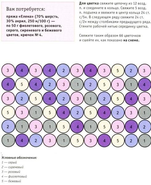 2MS2LYgaIgE (492x604, 234Kb)