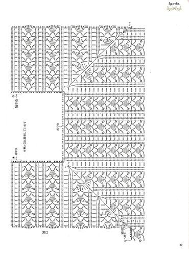 0_a5f38_a9cd1038_L (370x500, 131Kb)