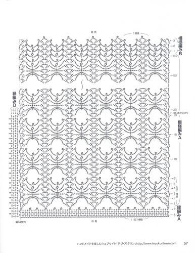 0_e96b0_df74ab5_L (386x500, 166Kb)