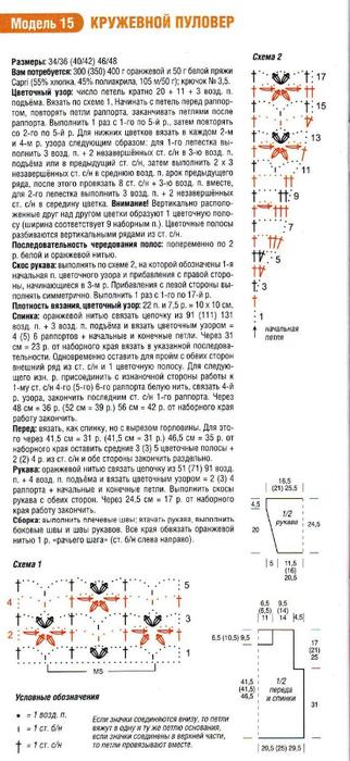 115361559_large_12 (322x700, 265Kb)