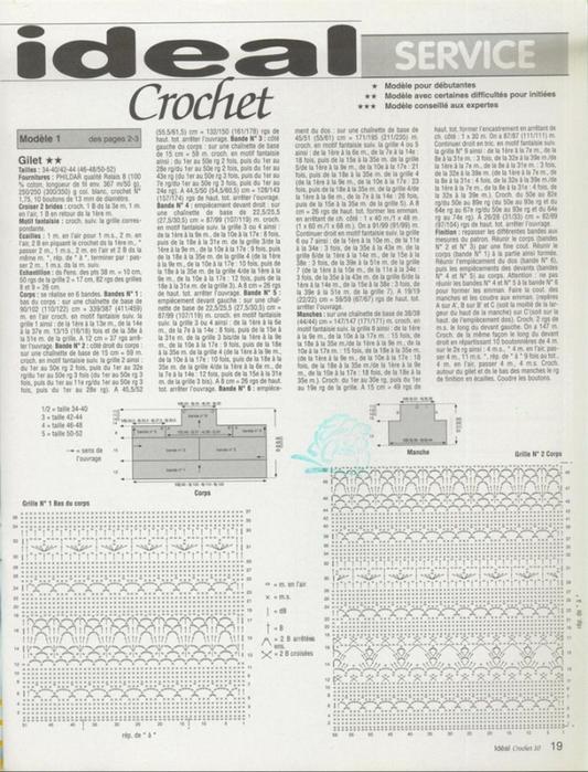 c3f67804a1b4 (533x700, 290Kb)