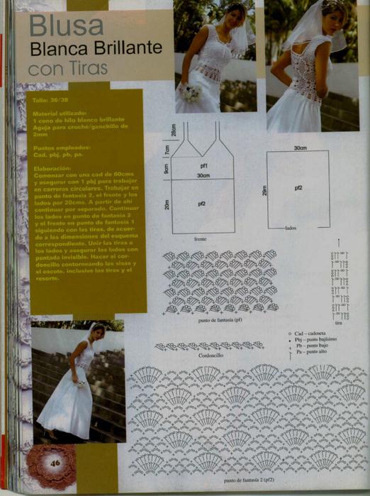 crochetemodablusinhabca5 (522x700, 397Kb)