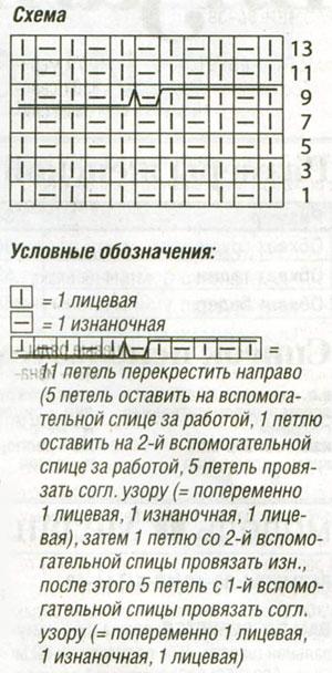 m_018-2 (300x608, 167Kb)