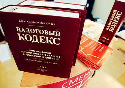 nalogovie-spori-kiev-nalogoviy-advokat (420x296, 62Kb)