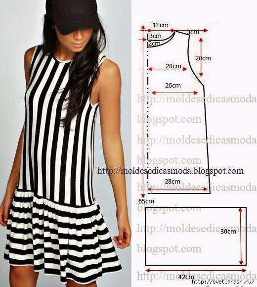 Платье с рюшами внизу выкройка