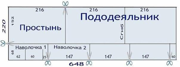 122992842_60993 (604x225, 23Kb)
