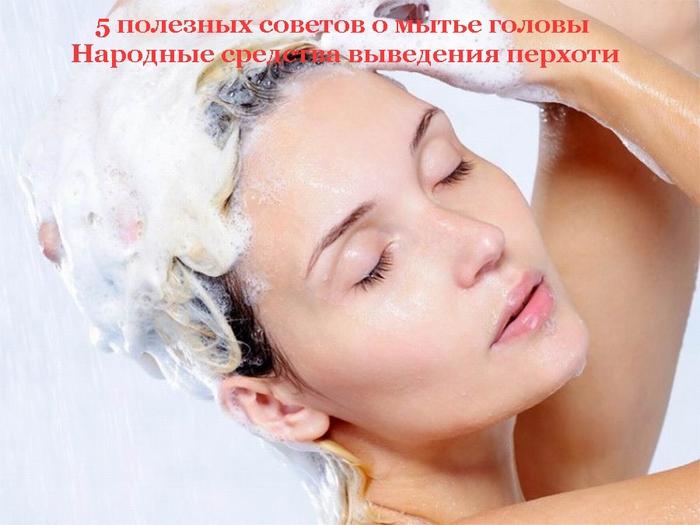 2835299_Izmenenie_razmera_5_poleznih_sovetov_o_mite_golovi (700x525, 215Kb)
