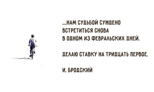Р±СЂРѕРґСЃРєРёР№1 (650x390, 86Kb)