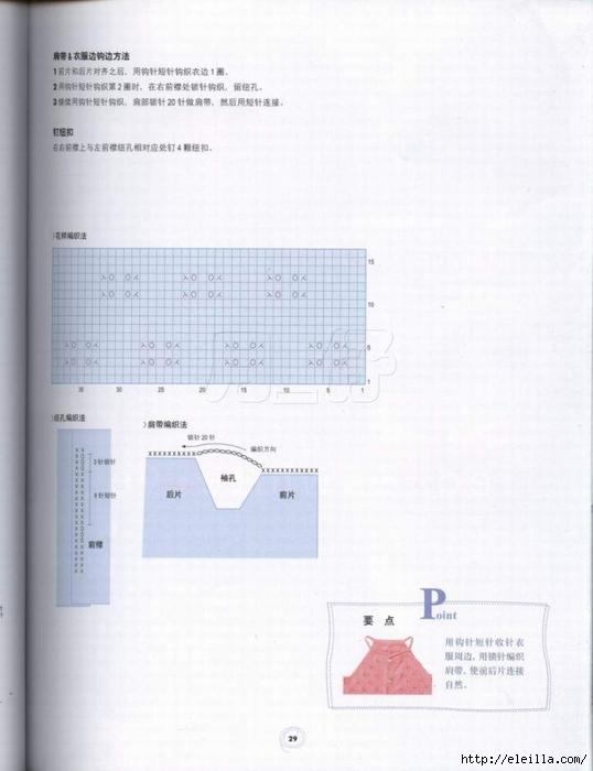 31 (538x700, 161Kb)