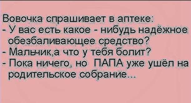 3416556_image_2_ (612x333, 53Kb)